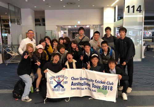 中央大学オーストラリアツアー2018に出発します!