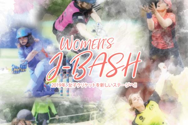 WOMEN'S J-BASH